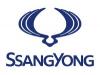 SsangYong от Группы компаний «АИС»
