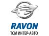 ТСМ Интер-Авто Ravon