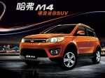 фото Great Wall Haval M4 №1