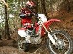 фото Honda CRF250X №9
