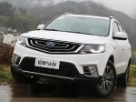 фото Geely Vision X6 №3