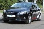 Тест-драйв Ford Focus: Focus Sedan: Фокусируясь на эмоциях
