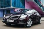 Тест-драйв Mercedes CLS-Class: Стиляга