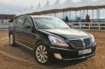 Тест-драйв Hyundai Equus: Звездный дуэт