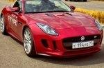 Тест-драйв Jaguar F-Type: Дико домашний