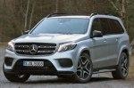 Тест-драйв Mercedes GLS-Class: Лидер в своем сегменте