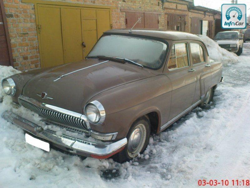 Купить бу ГАЗ 21 с пробегом Продажа ГАЗ 21 За 4