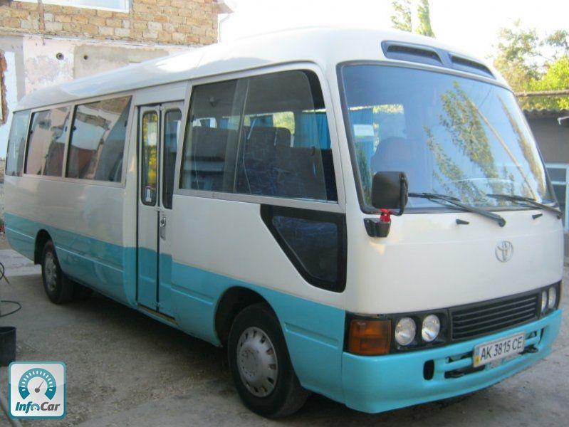 дело, что купить автобус тойота коастер в москве варки заготовка выдержит