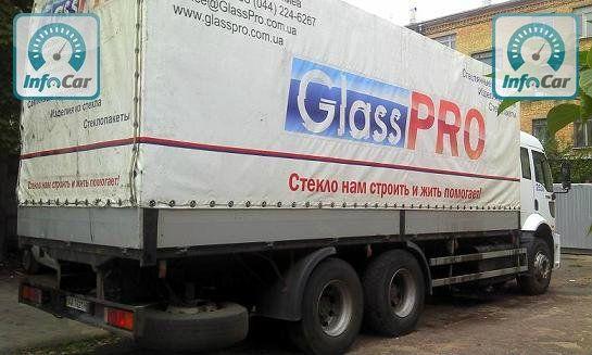 Продажа Ford Cargo 2006 Киев.