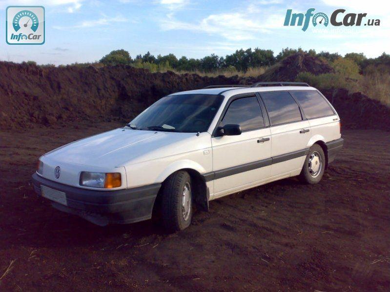 Продажа Volkswagen Passat.