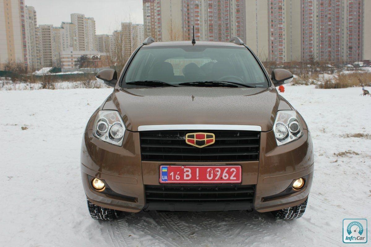 Купить Geely CK2 2012 Днепр Днепропетровск Продажа