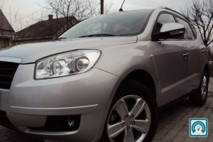 Geely Emgrand X7  2013 №734009