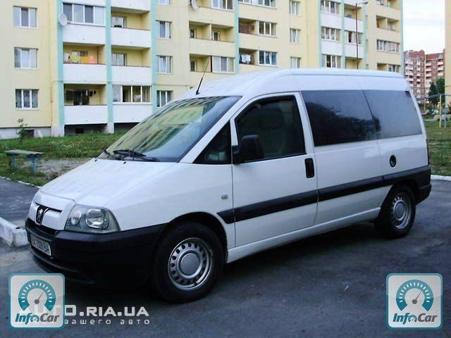 http://i3.infocar.ua/img/bazar2/95/94043/453307_3.jpg