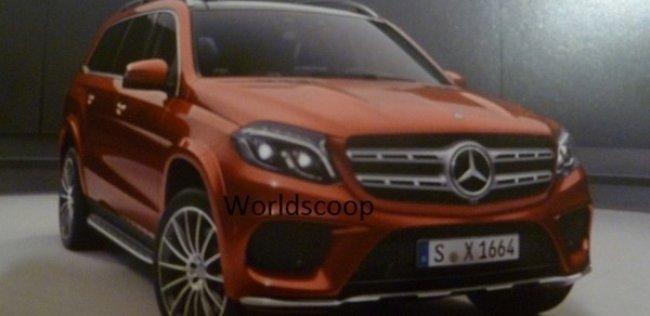 Mercedes-AMG GLS 63 рассекретили до премьеры