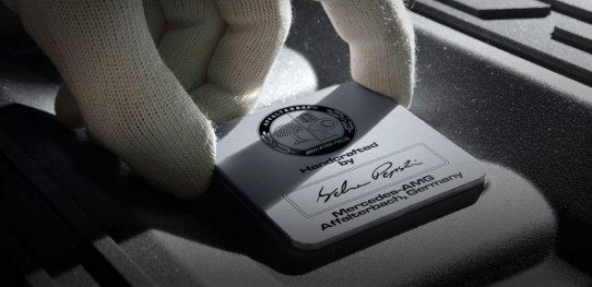 Mercedes-AMG открывает производство по выпуску двигателей V12