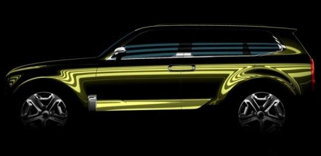 Kia представит на автосалоне в Детройте новый концепт-кар