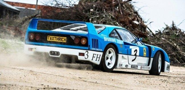�������� �������� �������� �� ���������� Ferrari F40