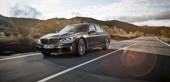 BMW ���������� ����� ������ ����� M760Li xDrive