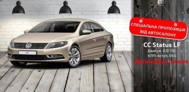 ��������� ����� �� ��� ��������-���� -  Volkswagen CC !