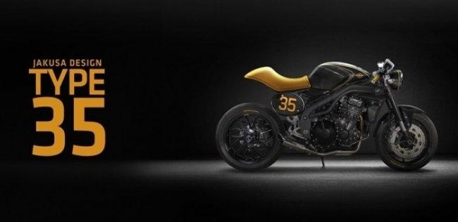 ����� ����: �������-���� Triumph Roadster