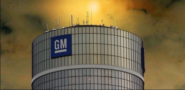 General Motors выплатит почти 30 млн долларов штрафа в Китае