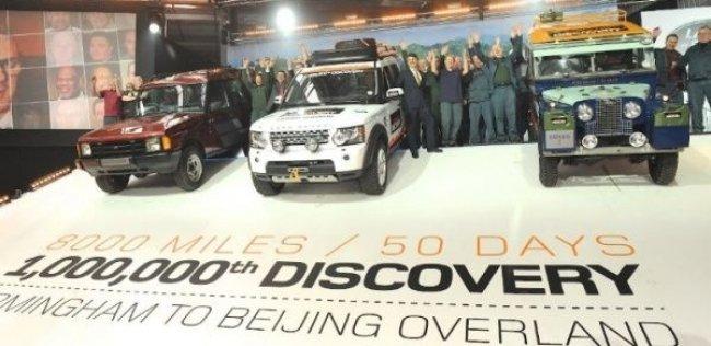 Land Rover отправит Discovery в путешествие из Великобритании в Пекин