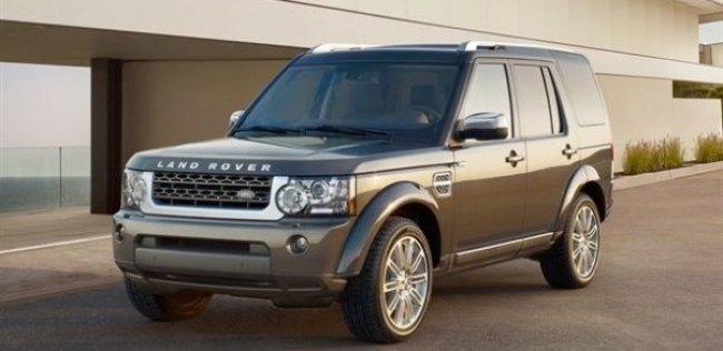 Land Rover показал самый роскошный Discovery
