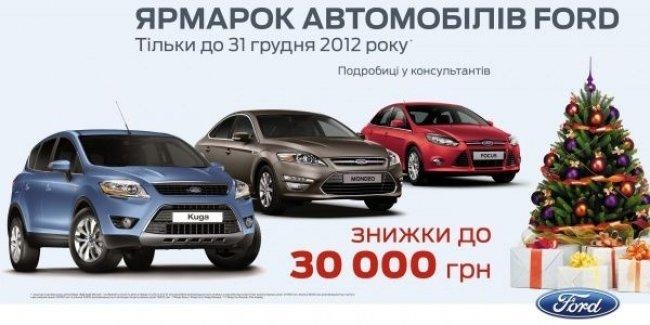 Реформа мвд украины последние новости