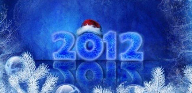 Подводим итоги 2012 автомобильного года в Украине