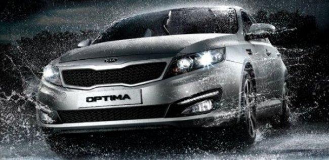 Автомобилем года в Украине стала Kia Optima