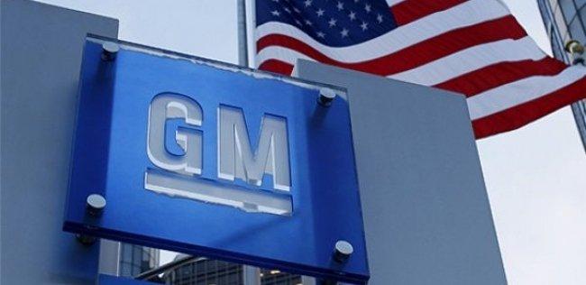 General Motors отзывает более 700 тысяч автомобилей