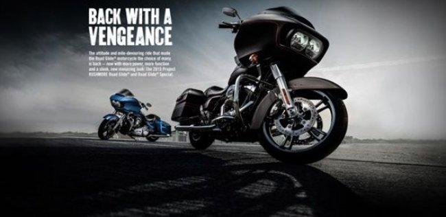 Новый мотоцикл Harley-Davidson Road Glide 2015