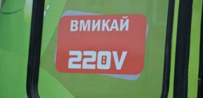 В Луцке появилась первая в Украине электромаршрутка