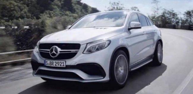 Mercedes-AMG покажет «заряженную» версию GLE 63 Coupe