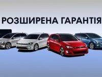 ���������� ������ �� ������ �������� Volkswagen