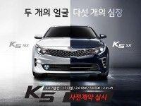� ����� ������������ ����� ������ ������ Kia K5