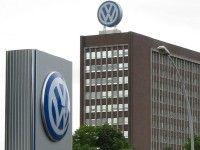 � ����-�������� Volkswagen � ����������� ������ ������