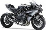 Kawasaki принимает заказы на новую партию Ninja H2R
