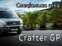 ����������! ���������� ���� Crafter GP!