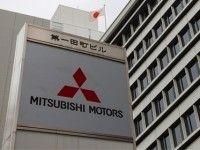 ��� ������ � ����������� �������� ����� Mitsubishi