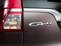 Honda �������� ���������� � ����� ��������� CR-V