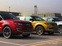 ������������� Land Rover ������� ��������� �������� � ����������� ������