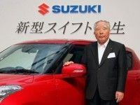 ����� Suzuki ������� �� ����� ����� �������� � �������������� ������
