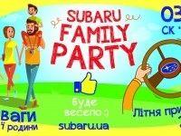Subaru ���������� �� Subaru Family Party 2016!
