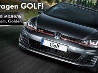 Volkswagen GOLF hot price!
