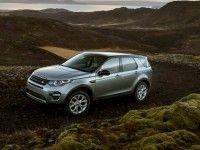 Land Rover ����������� ����������� ������������