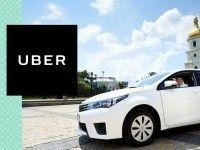 �������� Uber ������������ �� 30 ���. ���. � �����