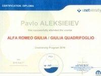 ��� ���������� ������� ��������������� ��� Alfa Romeo Guilia