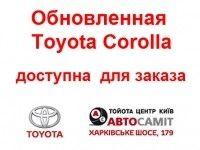 ����� Toyota Corolla 2017 �������� �� �������