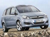 Opel Zafira ������� ������ ����� ������������� �����